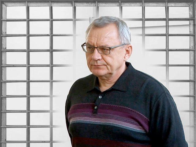 Социальная защита обернулась тюремным сроком