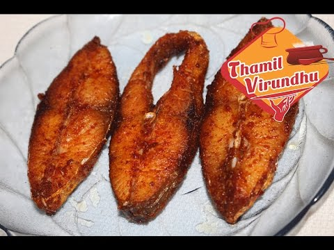 Fish fry –  beginner's special simple fish recipe – Meen varuval