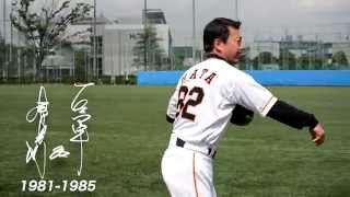 キャッチボールプロジェクト 【法政大学野球部】 #キャッチボール