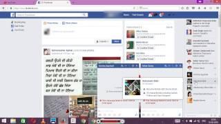 לא מצליח לשלוח הודעות בפייסבוק ולא מצליח לראות הודעות, תיבת הודעות לא נטענת