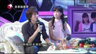 言承旭 Jerry Yan - My Splendid Life ~ Premiere + Interview ( Jerry Cut )