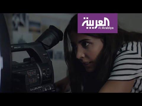 العرب اليوم - شاهد: فيلم سعودي مدبلج بالألمانية لأول مرة