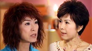 溏心風暴精華 |  莉姨金句: 王秀琴你不如改名叫「王猴擒」啦!