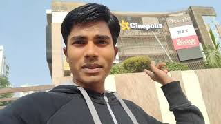 First Time Watching Movie In Cinema Hall