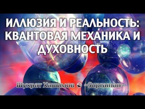Челябинск магия вкуса