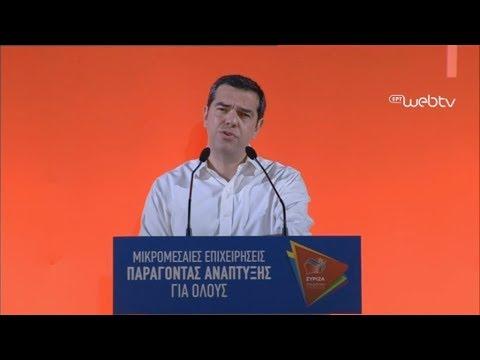 Oμιλία του πρωθυπουργού Αλέξη Τσίπρα στη λαχαναγορά Αθηνών