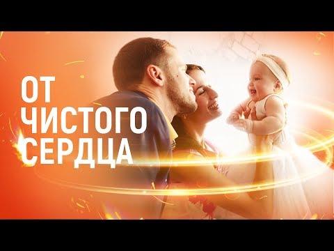 Татарская молитва музыка