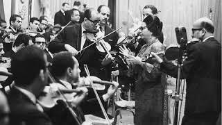 اغاني طرب MP3 حديث الروح 1 يونيو 1967 مسرح سينما قصر النيل تحميل MP3