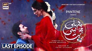 Pehli Si Muhabbat - Last Episode - Presented by Pantene [Subtitle Eng] - 9th Oct 2021 - ARY Digital
