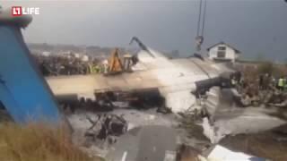 Самолет с пасажирами разбился в Непале