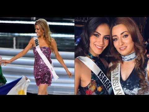 Las Consequencias del Selfie de MISS IRAK con MISS ISRAEL....