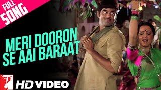 Meri Dooron Se Aai Baraat | Song HD | मेरी दूरों