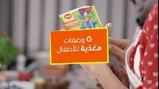 5 وصفات مغذية للأطفال