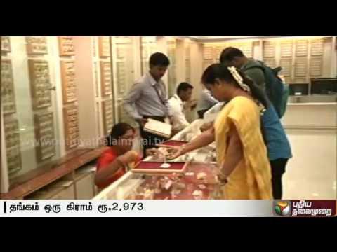 Gold-Silver-Price-Update-27-09-16-Puthiya-Thalaimurai-TV