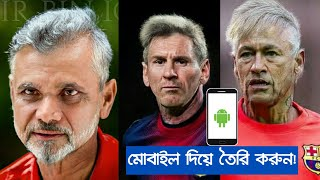 How to work FaceApp in mobile 2019🔥🔥Best Age changing app for Android