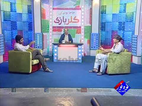 Color Baazi Eid Special 02 09 2017