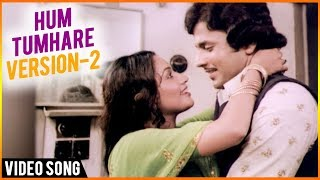 Hum Tumhare (Version 2)-Video song | Raam Laxman Hits| Saanch Ko Aanch Nahin | Usha Mangeshkar