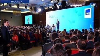 В Москве завершилась шестая ежегодная конференция «100 шагов к благоприятному инвестиционному климату»