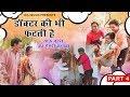 ------Tau-Bahra-Andy-Kunba-Part-4--Latest-Haryanvi-Comedy-Video-2019NDJMusic Video,Mp3 Free Download