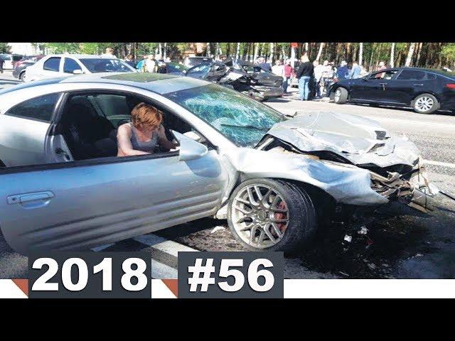 Новые записи АВАРИЙ и ДТП с видеорегистратора #56 Май 11.05.2018