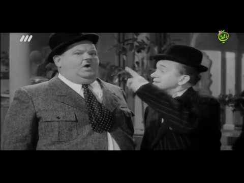 Gav Baz Laurel and Hardy in Persian - کمدی گاو باز از لورل و هاردی