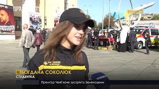 Випуск новин на ПравдаТут за 17.09.19 (20:30)