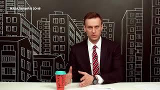 Навальный про скандал с домогательствами Слуцкого