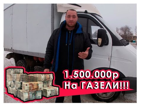 Тинькоф брокер платит налоги