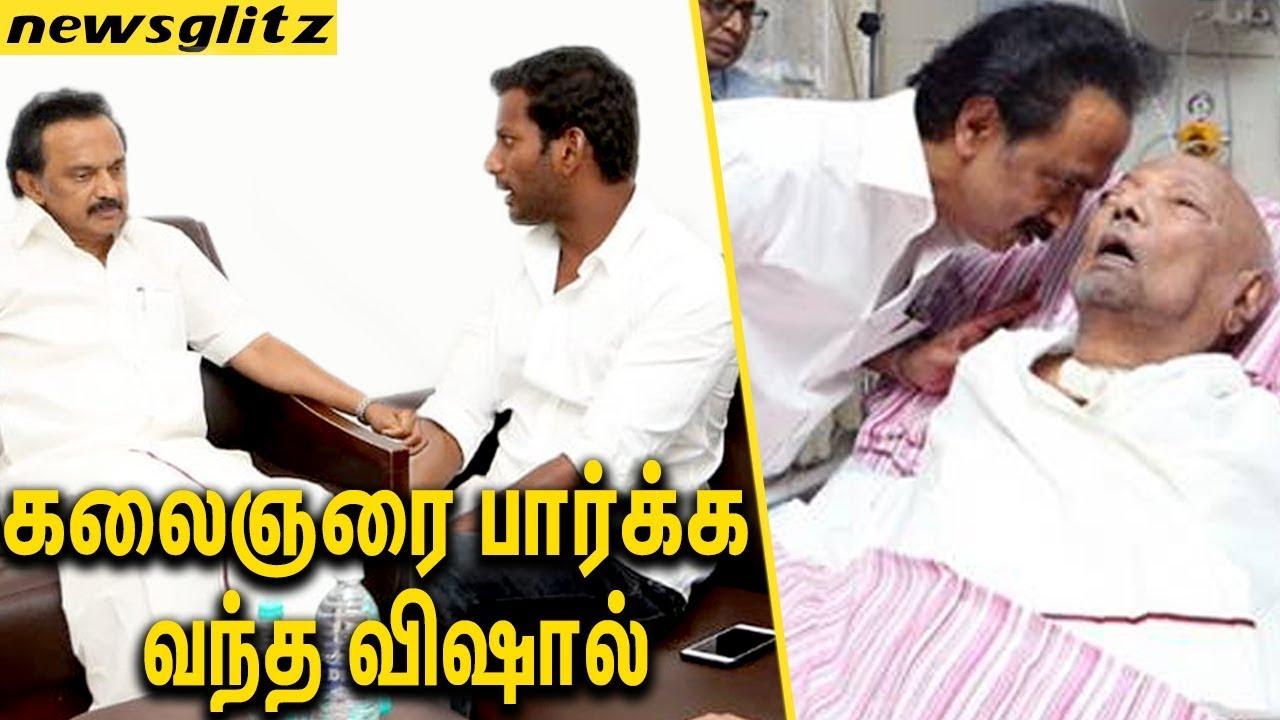 கலைஞரை பார்க்க வந்த விஷால் | Vishal Visits Karunanidhi at Kauvery Hospital | TN Politics