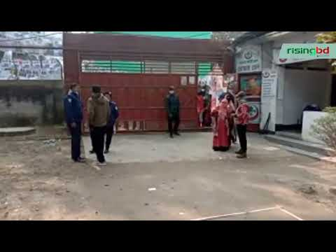 মানিকগঞ্জ পৌরসভা নির্বাচন
