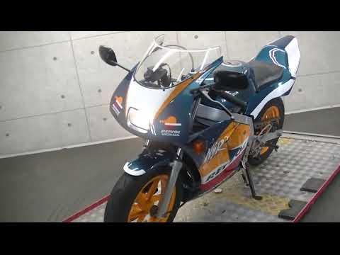 NSR80/ホンダ 80cc 神奈川県 リバースオート相模原