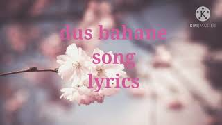 dus bahane song lyrics - YouTube