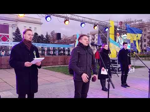 В Херсоне провели митинг, посвященный началу майдана в Киеве 2013-2014 гг.