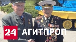 Агитпроп авторская программа Константина Семина. Последний выпуск от 26.11.16