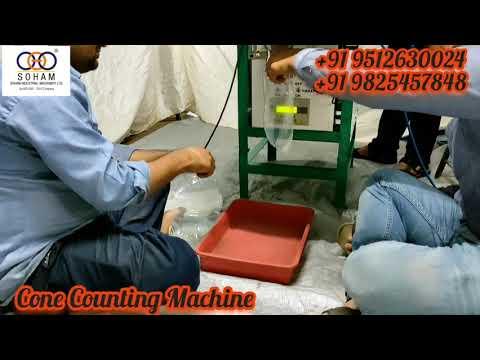 Cone Counting Machine