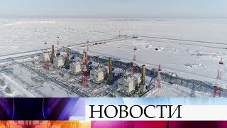 Владимир Путин дал старт масштабному освоению Харасавэйского газового месторождения.