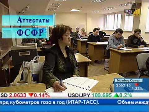 Курс туркменского маната к рублю форексе