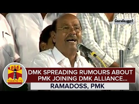 DMK-Spreading-Rumours-about-PMK-joining-DMK-Alliance--Ramadoss-PMK--Thanthi-TV
