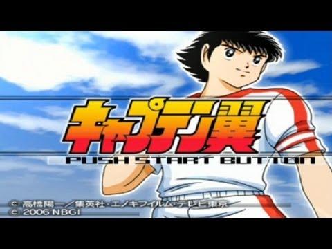 (PS2) Captain Tsubasa ep.1- Nankatsu vs Ohtomo
