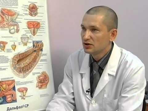 Отек предстательной железы лекарства