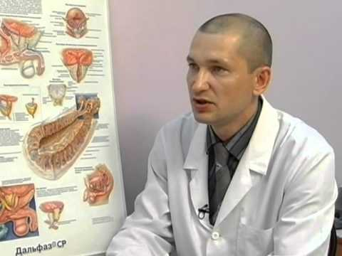 Массажё предстательной железы