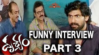 Download Video Rana Comedy Interview With Venkatesh & Suresh Babu - Drishyam Movie Special Interview Part 3 MP3 3GP MP4