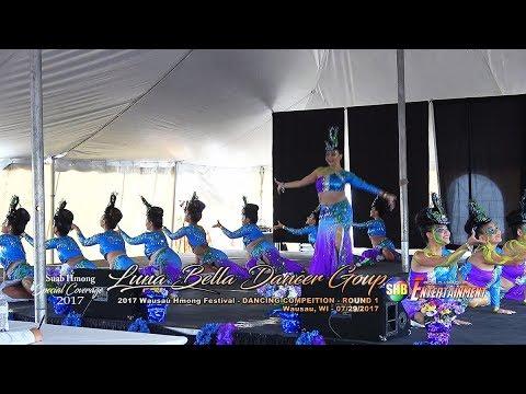 SUAB HMONG ENTERTAINMENT: Dancing Mist - Dancing Competition R1 - 2017 Hmong Wausau Festival
