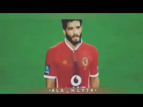 اغنية شيرين عبدالوهاب ل صالح جمعة و محمد ابو تريكة