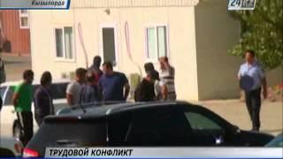 Массовая драка между местными и иностранными рабочими в Кызылорде