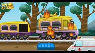 Пожарный мультфильм. Пожарный Мишка. Пожарные спасают детей. Пожарные машинки для детей #мультик