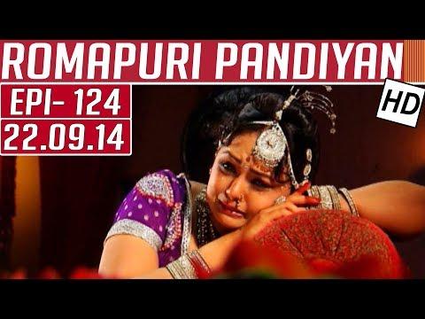 Romapuri Pandiyan | Epi 124 | 22/09/2014 | Kalaignar TV