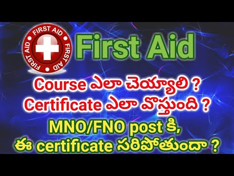 First Aid Certification Course for MNO or FNO - YouTube