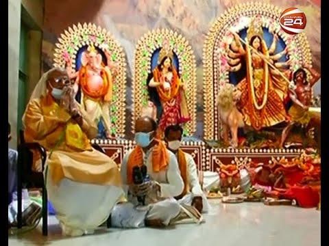 শারদীয় দুর্গোউৎসব মহা নবমী | ঢাকেশ্বরী মন্দির, ঢাকা