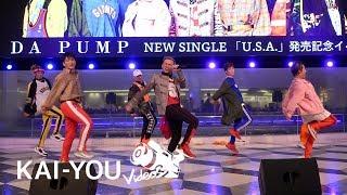 Gambar cover 【LIVE】DA PUMP「U.S.A.」 ハロヲタコールにISSA激怒!?